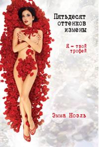 sbornik-knig-erotika-8