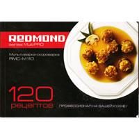 рецепты варенья для мультиварки redmond m 110