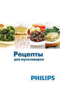 Книга рецептов свинина скачать бесплатно