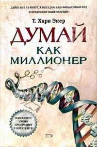 О великий и могучий русский язык читать статью